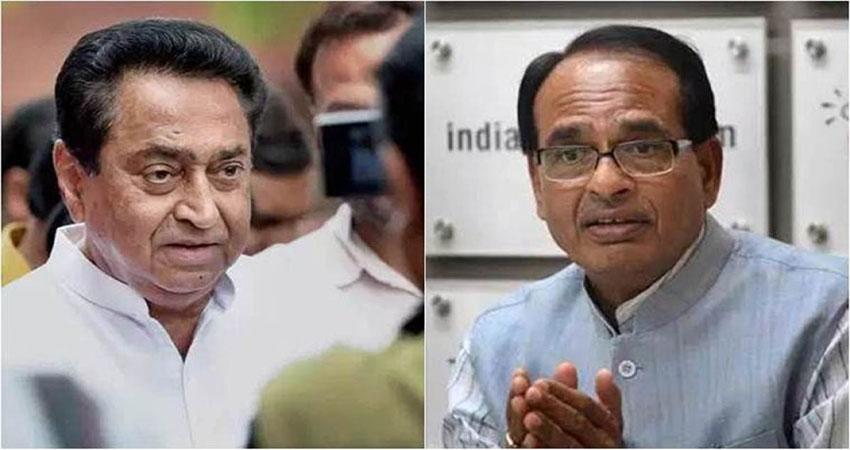 कोरोना से मौत के आंकड़ों पर कमलनाथ ने उठाए सवाल तो CM शिवराज ने दिया मुंहतोड़ जवाब