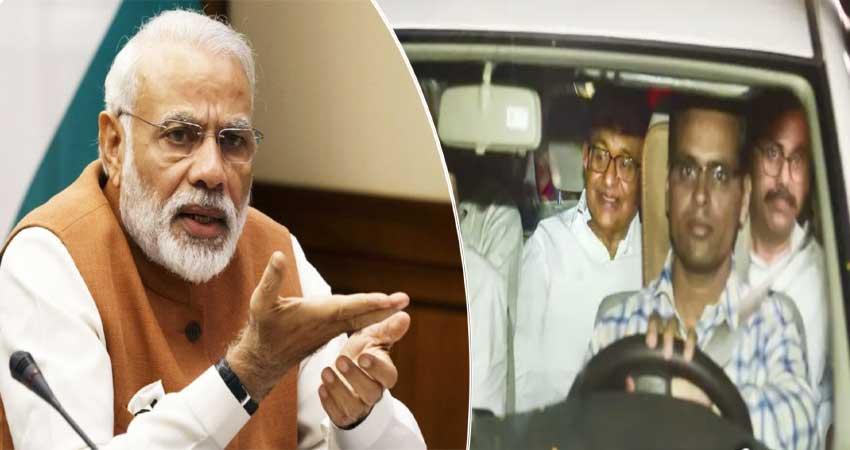PM मोदी ने पहले ही दे दिया था चिदंबरम की गिरफ्तारी का संकेत, Video वायरल