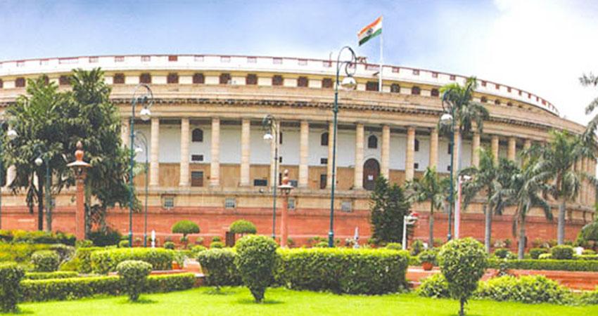 लोकसभा में कांग्रेस- BJP सदस्यों में धक्का- मुक्की, कार्यवाही दो बार स्थगित करनी पड़ी