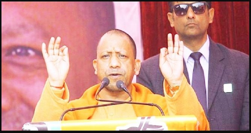 CM योगी की बिहार चुनाव में एंट्री, कैमूर से ताबड़तोड़ रैलियों का किया आगाज....