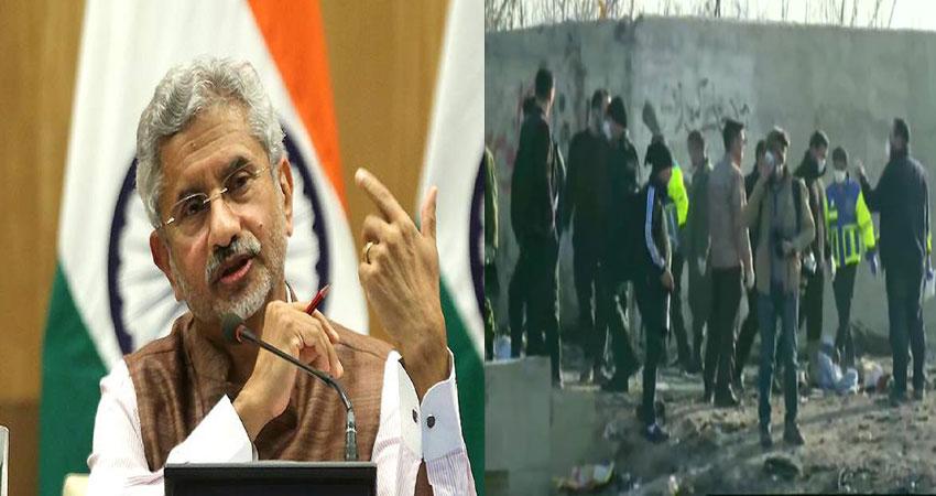ईरान- USA तनाव: विदेश मंत्रालय ने भारतीय नागरिकों को दी ये सलाह