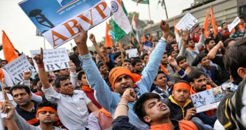 JNU: फीस बढ़ोतरी के विरोध में ABVP मना रही काला दिवस, कैंपस में दिखे CRPF जवान