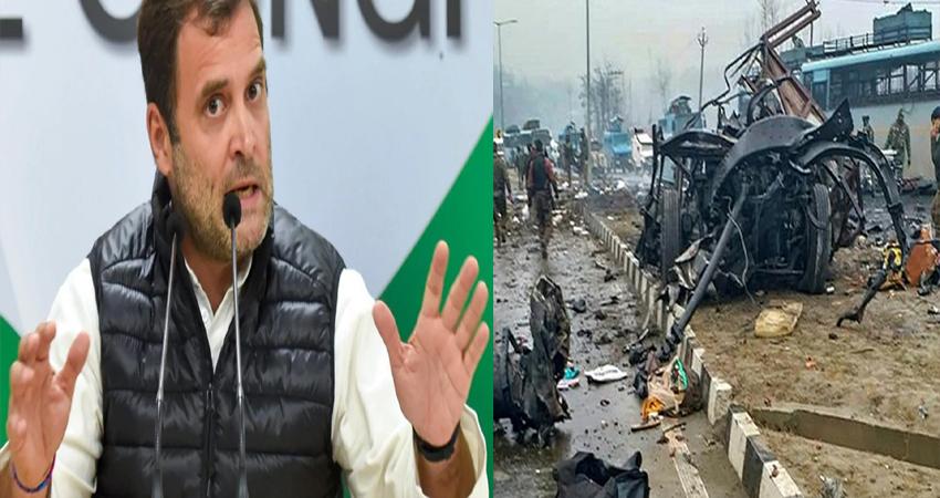 पुलवामा हमले की पहली बरसी पर राहुल गांधी ने BJP सरकार से पूछे ये 3 सवाल