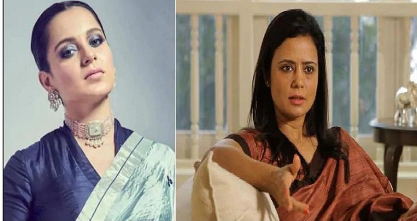 TMC सांसद महुआ मोइत्रा ने कंगना को सिक्योरिटी देने पर उठाए सवाल, कहा- ये बॉलीवुड ट्विटराटियों को...