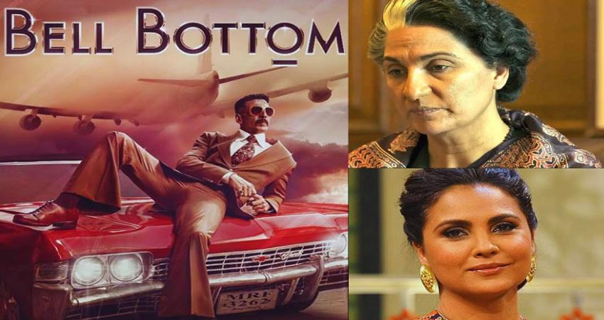 अक्षय कुमार की फिल्म को लगा बड़ा झटका, ऑनलाइन लीक हुई Bell Botttom