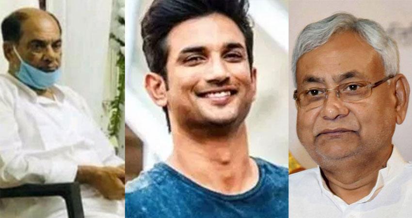 Sushant Death Case: पिता केके सिंह ने बिहार CM नीतीश कुमार से की CBI जांच की मांग, लीगल प्रोसेस शुरू