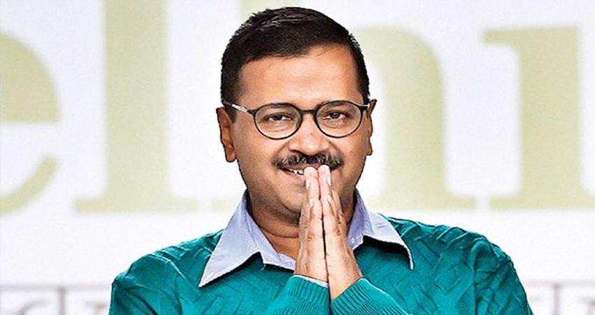 दिल्ली चुनाव: CM अरविंद केजरीवाल 14 फरवरी को मानते हैं बेहद खास, जानें क्या है कारण