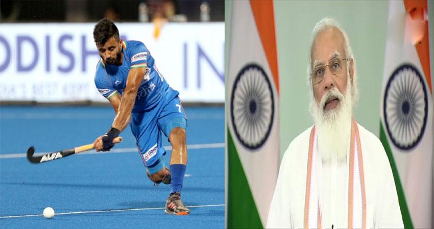 Tokyo Olympics: PM मोदी ने की हॉकी टीम के कैप्टन से बात, कही ये बात