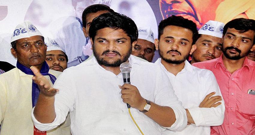 गुजरात के पाटीदार नेता हार्दिक पटेल 12 मार्च को हो सकते हैं कांग्रेस में शामिल