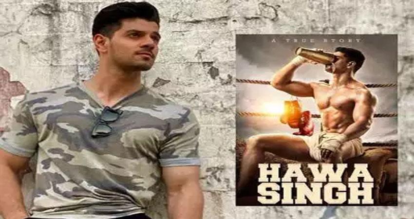 इंडियन बॉक्सर हवा सिंह पर बनने जा रही है बॉयोपिक, सूरज पंचोली निभाएंगे फिल्म में अहम किरदार