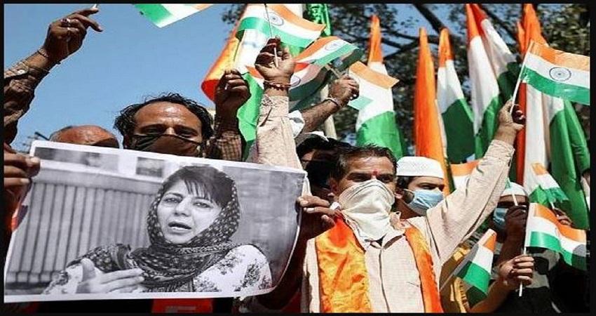 महबूबा के बयान के विरोध में BJP ने फहराया लाल चौक पर तिरंगा, 4 कार्यकर्ता गिरफ्तार