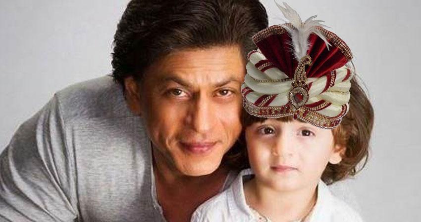 शाहरुख के 6 साल के बेटे अबराम के लिए आया शादी का रिश्ता, किंग खान को पसंद आई लड़की!
