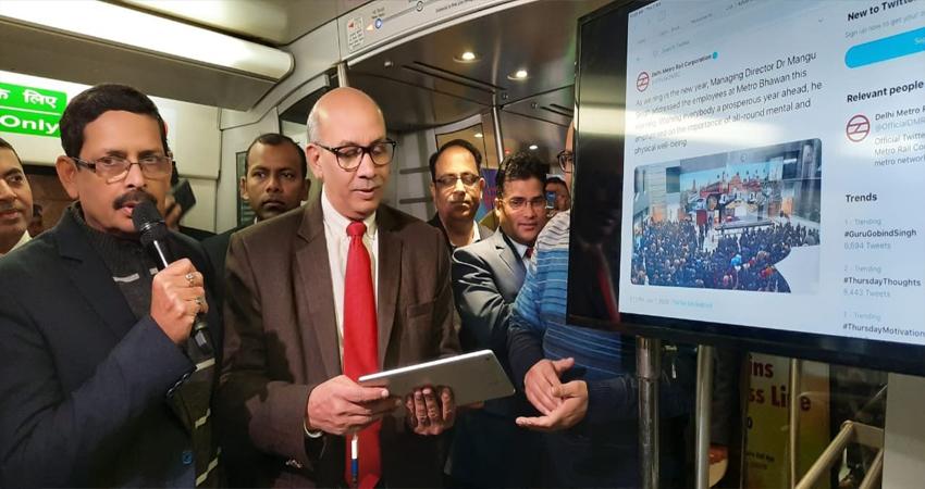 एयरपोर्ट एक्सप्रेस लाइन के मेट्रो कोच में हाई स्पीड फ्री WiFi सेवा शुरू