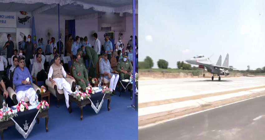 Video: रक्षामंत्री- गडकरी को लेकर वायु सेना ने NH पर कराई इमरजेंसी लैंडिंग