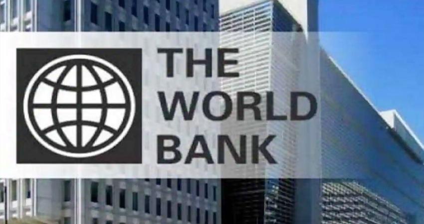 विश्व बैंक का अनुमान, वित्त वर्ष 2020-21 में 3.2% घट जाएगी भारत की जीडीपी