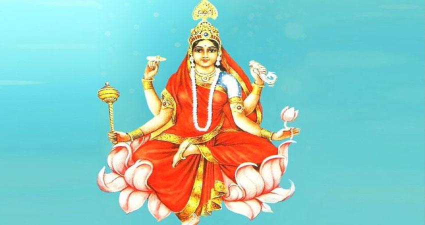 Navratri 2020: महानवमी के दिन करें मां सिद्धिदात्री की पूजा, ये है मंत्र और महत्व