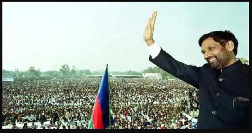 1969 में शुरू हुआ था रामविलास पासवान का राजनीतिक जीवन, ऐसे दलितों के एकछत्र नेता बन उभरे....