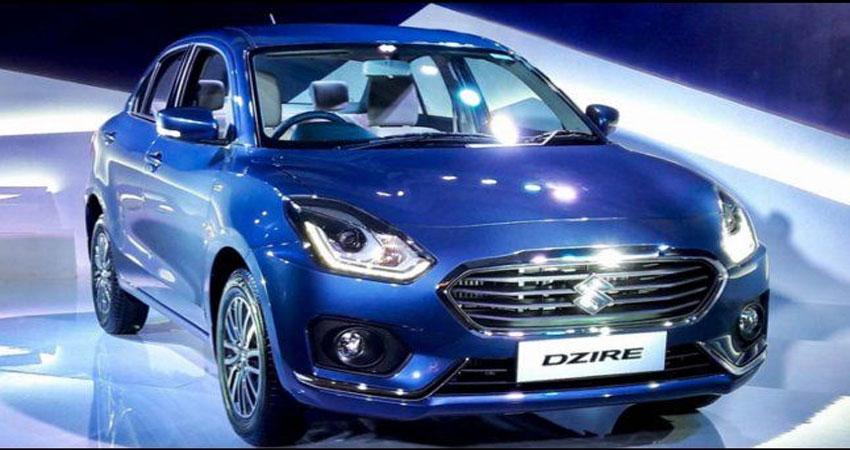 Maruti ने पेश किया Dzire का नया मॉडल, जानें सब कुछ