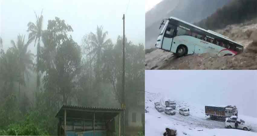 बारिश के बाद नदियों का कोहरामः तेज बहाव में बह गई बस, देखें Video