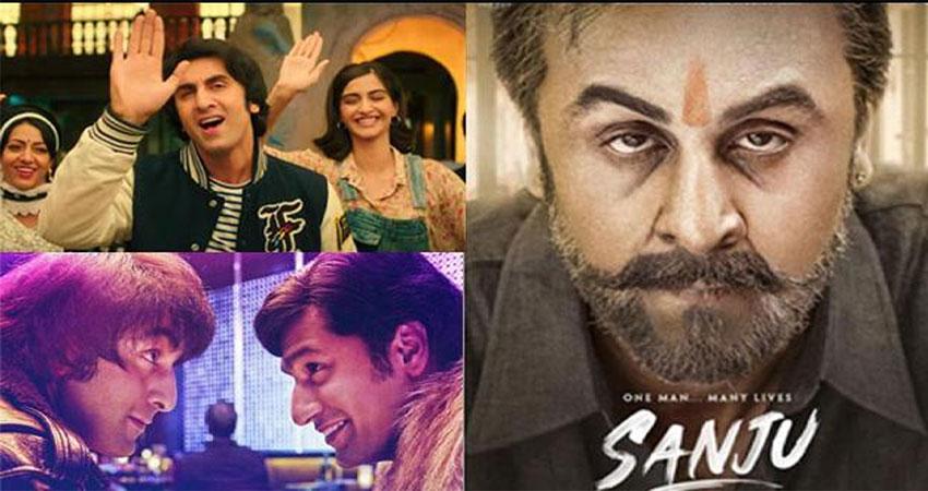 एशियन फिल्म अवॉर्ड 2019 की रेस में  सबको पछाड़ ''संजू'' सबसे आगे