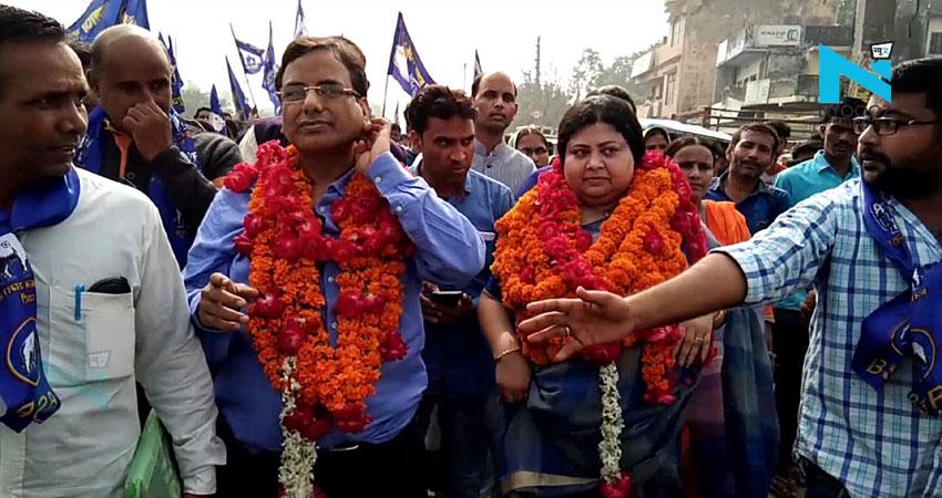BSP नेता पर चल सकता है देशद्रोह का मुकदमा, पाकिस्तान जिंदाबाद के नारे लगाने का आरोप