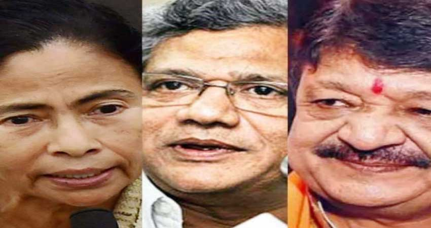 बंगाल: आठ चरणों में चुनाव को लेकर ममता समेत विपक्ष ने उठाए सवाल, BJP ने किया स्वागत