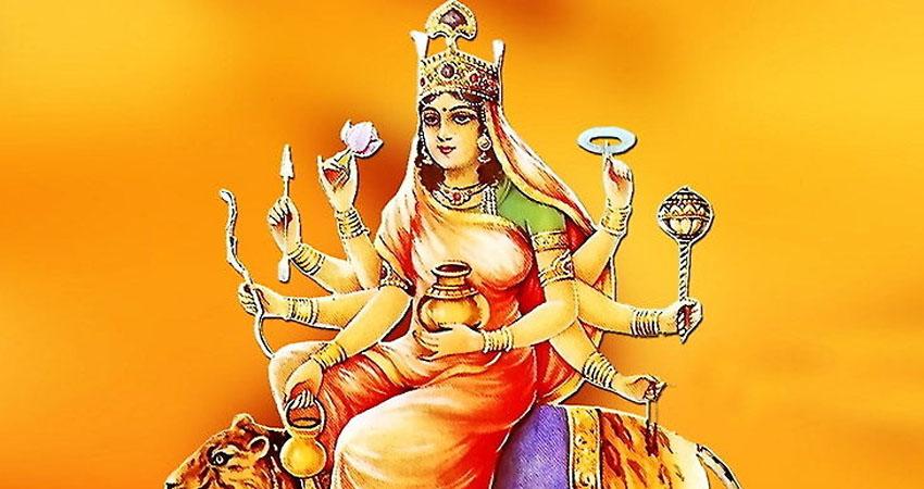 Navratri 2020: कूष्मांडा देवी की पूजा से मिटेगा रोग, इस मंत्र का करें जाप