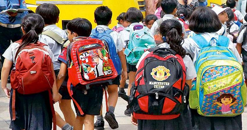 हल्का होगा बच्चों का स्कूल बैग, केंद्र सरकार ने जारी की School bag Policy