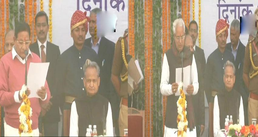 राजस्थान: गहलोत सरकार के 13 कैबिनेट और 10 राज्य मंत्रियों ने ली शपथ