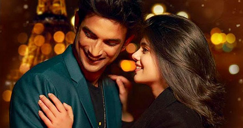 सामने आई सुशांत सिंह राजपूत की आखिरी फिल्म 'दिल बेचारा' की रिलीज डेट, साथ नजर आएंगे ये सितारे
