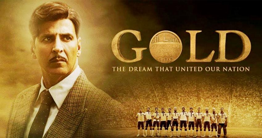 Movie Review: स्वतंत्रता दिवस पर एक खास तोहफा है ''GOLD''