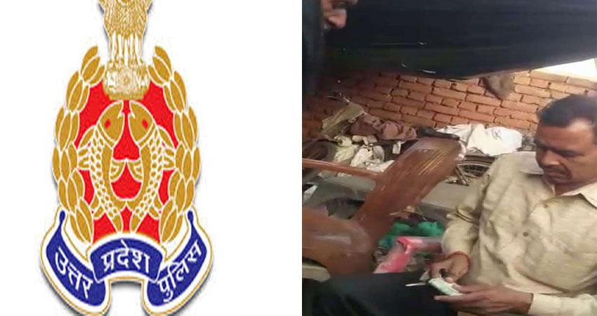 रिश्वत लेते दिखा UP पुलिस का कांस्टेबल,SP ने किया लाइन हाजिर