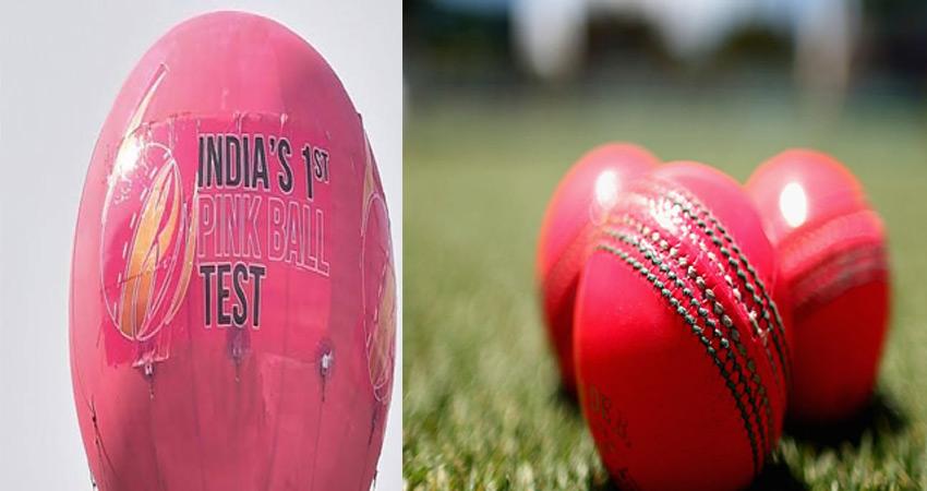 8 दिन में तैयार होती है 1 एस.जी. गुलाबी गेंद