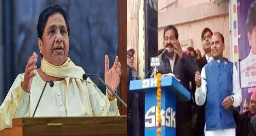 बेकाबू हुई BSP नेता की जुबान, मंच से बोले- BJP वालों को दौड़ा-दौड़ा कर मारेंगे