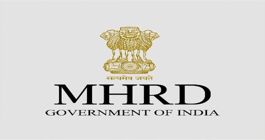IIT, NIT समेत शीर्ष संस्थानों में सीटों की संख्या बढ़ाई जाएगी, MHRD ने की बैठक