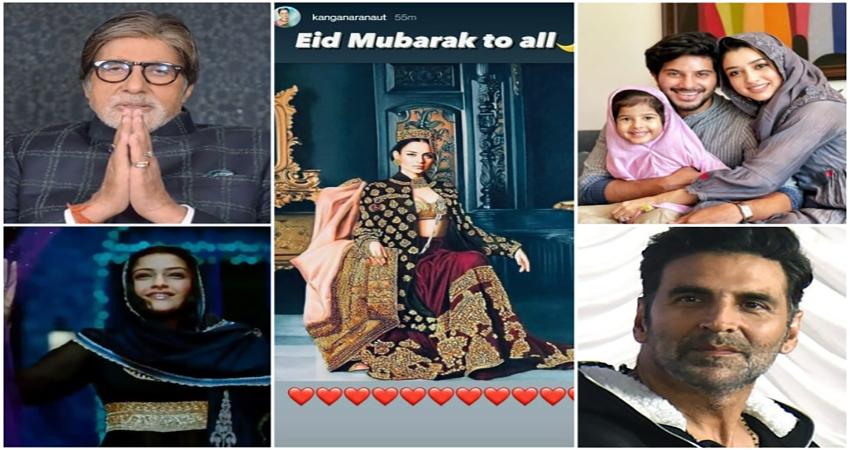 इन सितारों ने अपने फैंस को कहा Eid Mubarak, आपको किसका अंदाज आया पसंद?