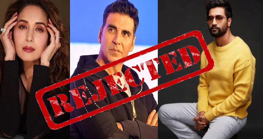 बॉलीवुड के इन 5 दिग्गज हस्तियों ने सहा Rejection का दर्द, फिल्म ऑडिशन में हुए फेल