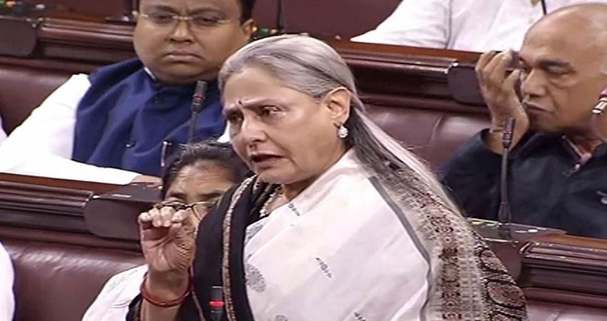 जया बच्चन ने बिना नाम लिए दिया रवि किशन को जवाब- जिस थाली में खाते हैं उसी में छेद...
