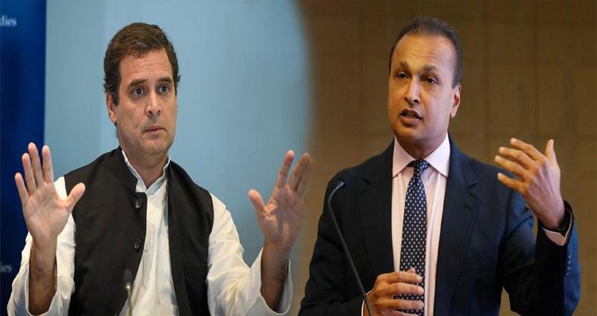 Reliance ग्रुप ने उठाए राहुल गांधी पर सवाल, कहा- UPA सरकार ने क्यों दिए 1 लाख करोड़ के कान्ट्रैक्ट