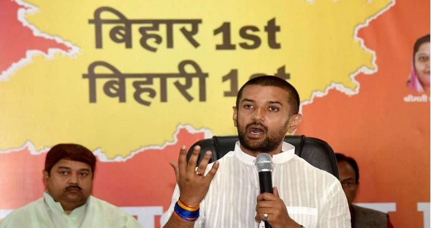 बिहार चुनाव में मिली हार पर बोले चिराग- LJP मजबूत हुई, NDA की जीत को बताया मोदी की जीत