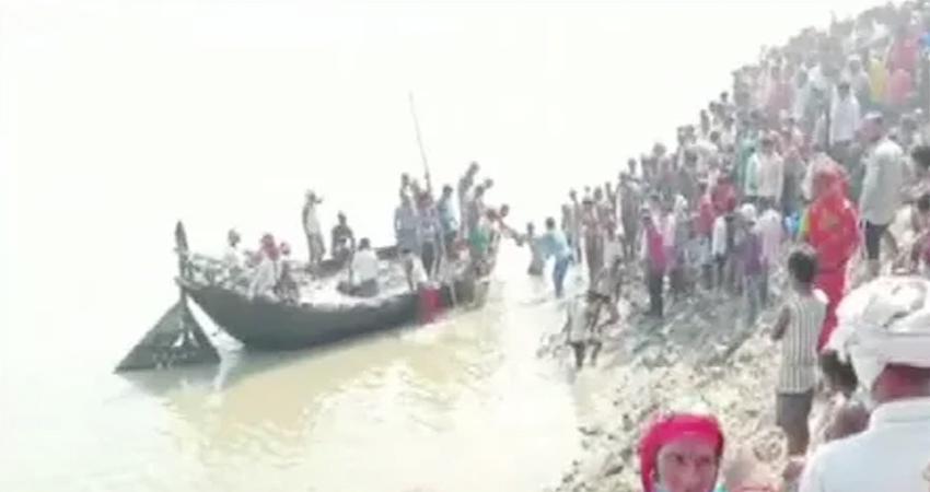 बिहार: भागलपुर में दर्दनाक हादसा, नाव पलटने से पांच की मौत, कई लापता