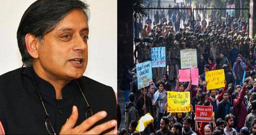 JNU हिंसा और CAA के खिलाफ छात्रों ने प्रदर्शन कर जिंदा की पुरानी परंपरा: शशि थरूर