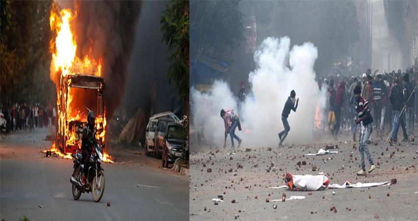 CAA के खिलाफ उपद्रवःयूपी की तरह दिल्ली पुलिस भी वसूलेगी बलवाइयों से हर्जाना