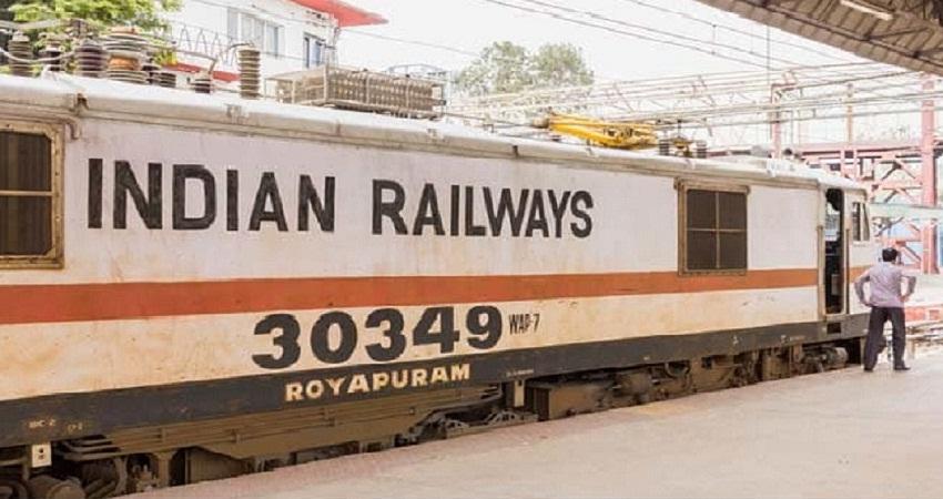 Railway jobs: रेलवे में निकली बंपर भर्ती, जल्द करें आवेदन