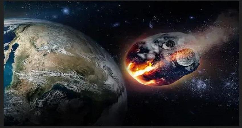 NASA ने दी चेतावनी! आज पृथ्वी के बेहद करीब से गुजरने वाला है 170 मीटर बड़ा उल्का पिंड