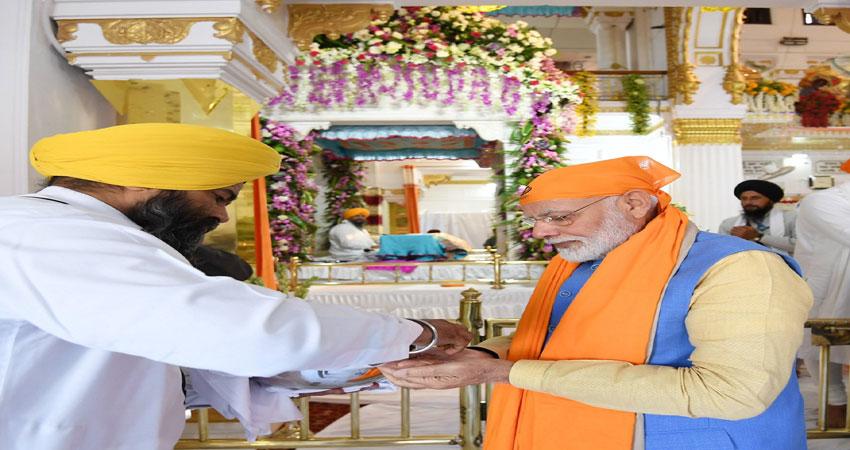 PM मोदी ने गुरु नानक देव की जयंती पर उन्हें श्रद्धांजलि दी