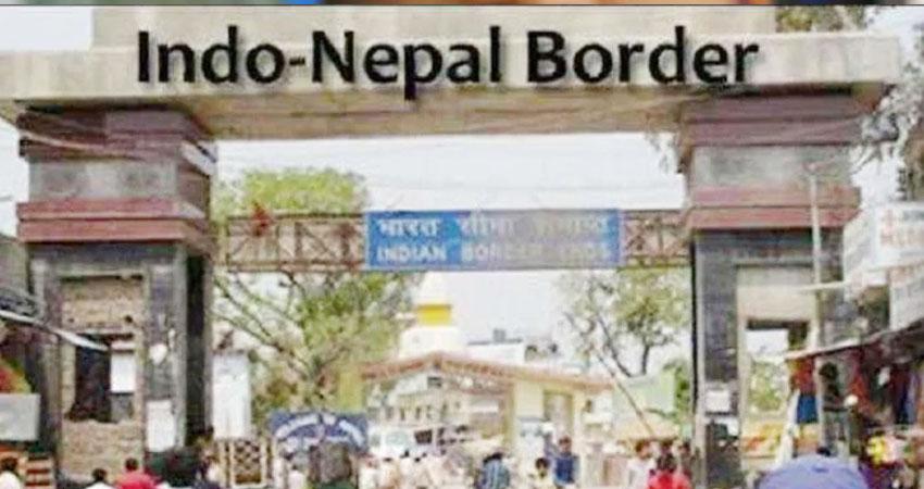 भारत-नेपाल सीमा विवाद: बॉर्डर पर रहने वाले लोगों ने कहा- जमीन हमारी है, हमारी ही रहेगी