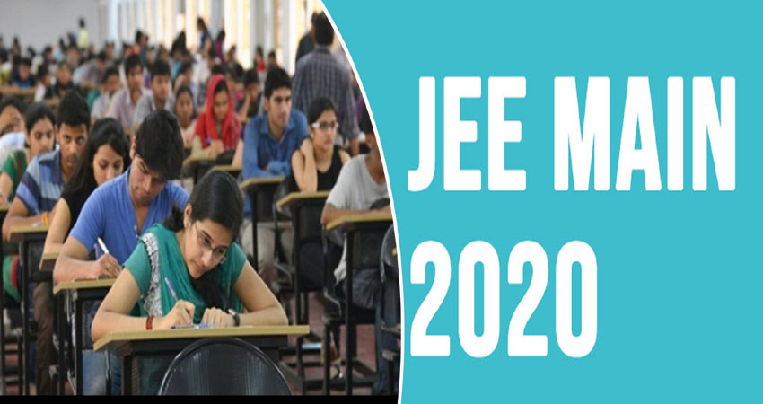 JEE Main 2020: परीक्षा केंद्र के बदलाव की तारीख बढ़ाने को निशंक ने लिखा NTA को पत्र