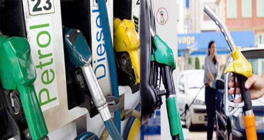 Petrol-diesel price: पेट्रोल 12 पैसे और डीजल 14 पैसे प्रति लीटर सस्ता हुआ