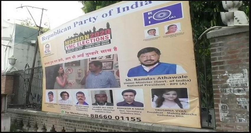 अठावले ने किया कंगना का खुल कर समर्थन, RPI के नए पोस्टर में 'हाथ जोड़े' नजर आई एक्ट्रेस…..